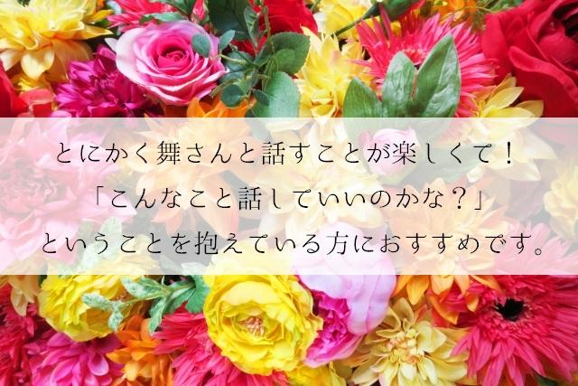 花の背景1