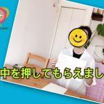 【個別セッションご感想】背中を押してもらえました(26歳男性・学生・神奈川県)