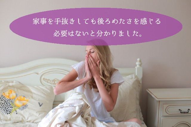 外国人女性あくび1