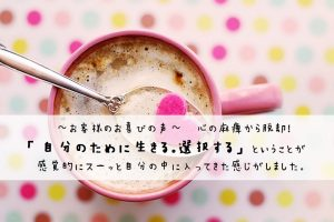pink-cup-heart3