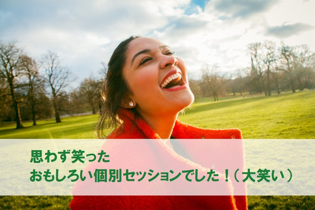 外国女性大笑い3