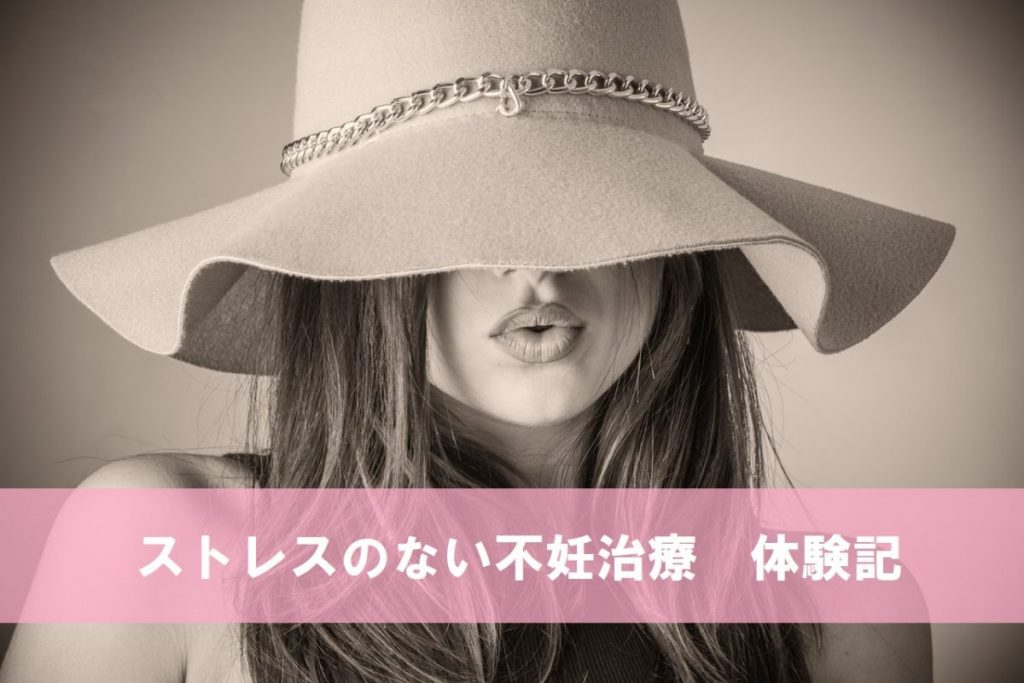 monochrome-hat-covering-woman1