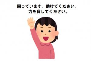 kyouryoku_girl